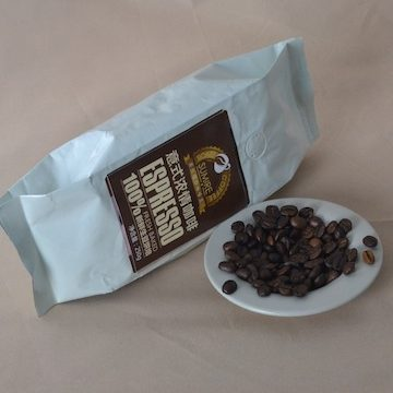 dsc_espressobean